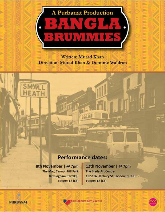flier-front-page-bangla-brummies