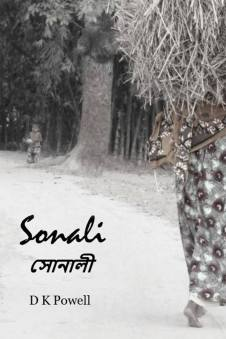 sonali-by-ken-powell-2016-bilingual-version-cover-3-true